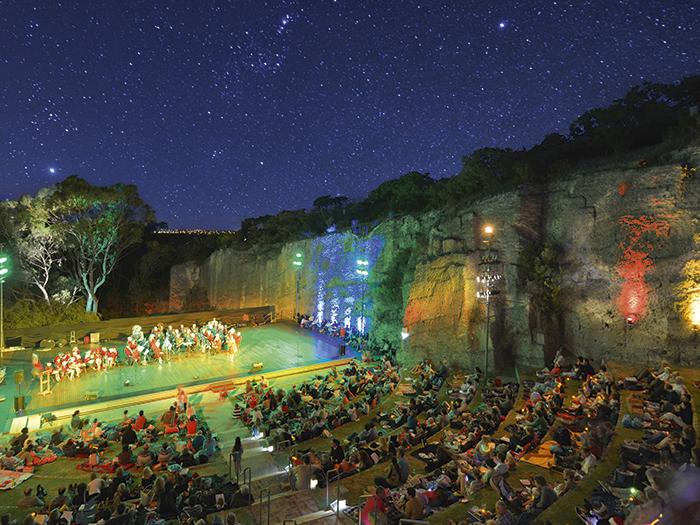 Perth Venue- The Quarry Amphitheatre